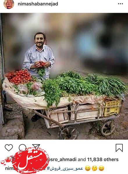 بازیگر هیولا به سبک عمو سبزی فروش + عکس