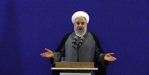 میانگین تورم در دولت روحانی چقدر است؟ +جدول