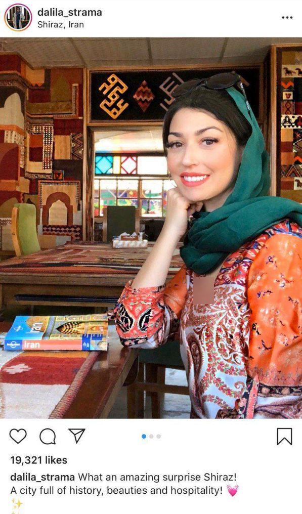 شگفتزدگی همسر استراماچونی از سفر به شیراز + تصویر