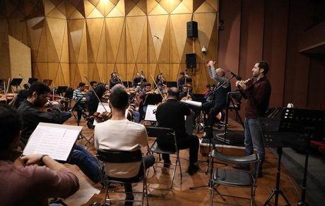 تمرین ارکستر ملی ایران به رهبری آقاوردی پاشایف