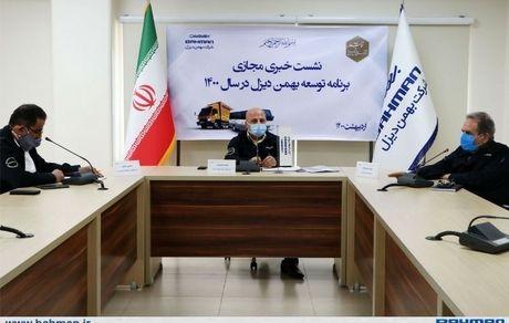 60 درصد «شیلر» را ایرانی ها می سازند