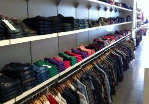 قاچاق چقدر در صنعت پوشاک تاثیر دارد؟