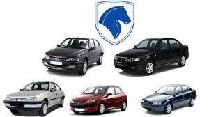 آخرین قیمت خودرو در بازار 8 اردیبهشت + جدول