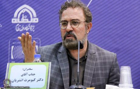 بازیگران جدید صحنهی سیاسی ایران، ستونهای ثبات جامعه