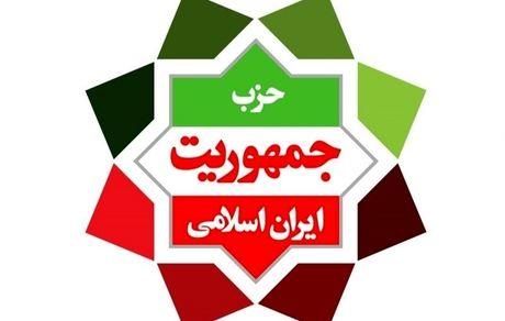 تکذیب تغییر دبیرکل و مسئولین واحدها در حزب جمهوریت