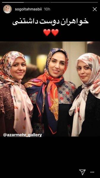 خانواده با حجاب سوگل طهماسبی + عکس