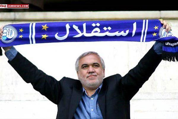 صحب های جالب فتح الله زاده برای هواداران استقلال