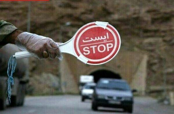 حوادث رانندگی در کرمانشاه ۳ کشته به جا گذاشت
