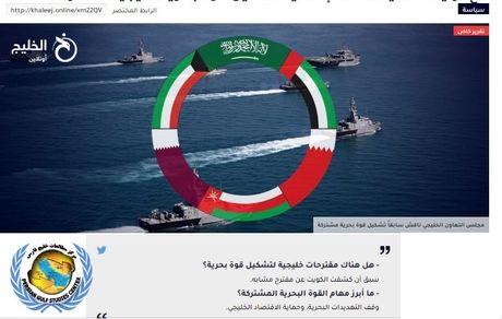 احتمال تشکیل نیروی دریایی مشترک عربی در خلیج فارس چقدر است؟