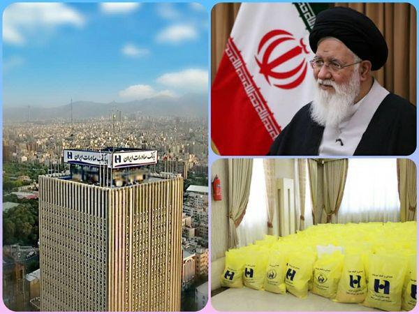 قدردانی نماینده ولی فقیه در خراسانرضوی از «کمک مؤمنانه» بانک صادرات ایران