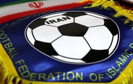 تمام حسابهای مسدود فدراسیون فوتبال باز شد