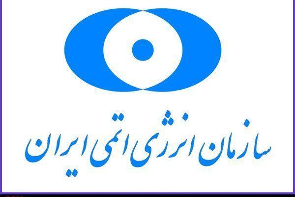 والاستریت ژورنال: تهران به آژانس اجازه دسترسی به تجهیزات نظارتی را میدهد